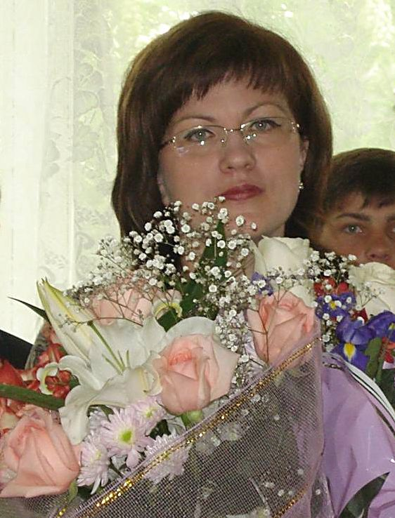 Плотникова Татьяна Владимировна
