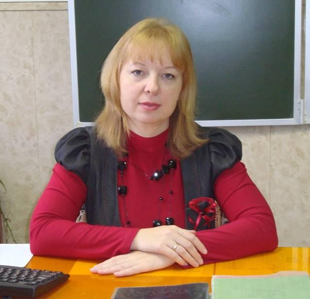 Шепеленко Татьяна Анатольевна