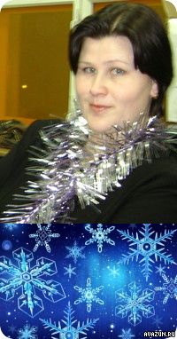 Косарева Валерия Николаевна