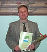 Шведов Виктор Валентинович