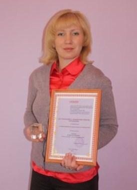 Розова Юлия Евгеньевна