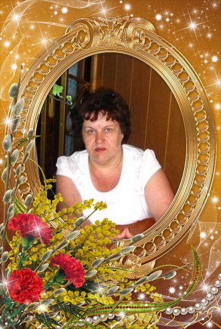 Белкина Татьяна Алексеевна