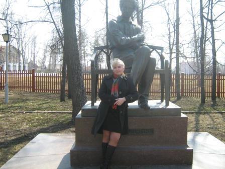 Зайцева Лариса Николаевна