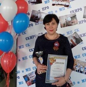 Носова Ольга Михайловна