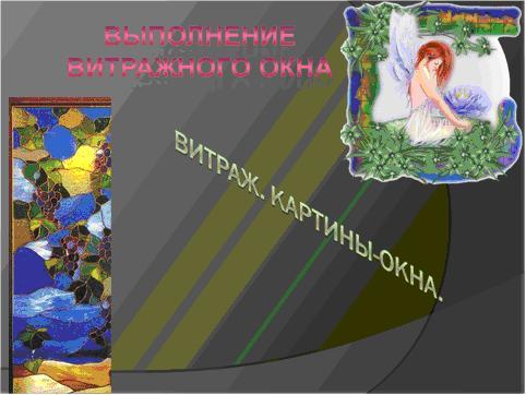Урок 10 класс русский язык орфоэпия подготовка к егэ