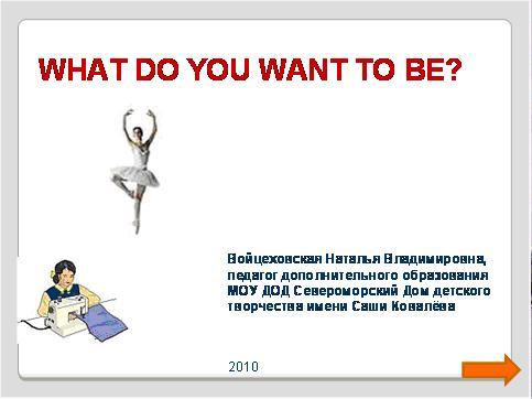 Английском тему профессии презентацию языке на на детей для