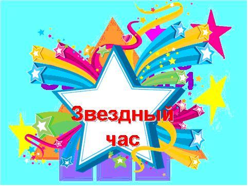 Викторина ко Дню России с ответами для школьников. Моя