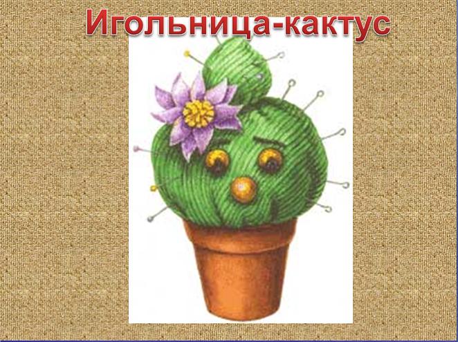 Презентации для начальной школы.  3. Автор: Гилько Наталья Валерьевна.