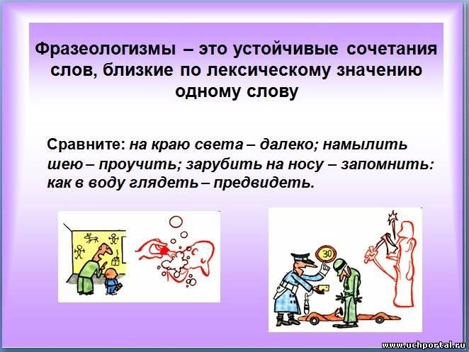 Описание b gt презентация по русскому