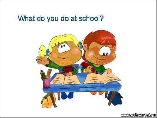 распорядок дня для школьника бланк картинки