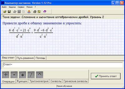 Компьютерные программы по информатике