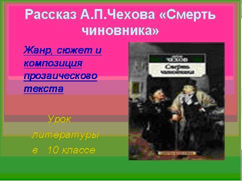 Армянские тосты и притчи! « m