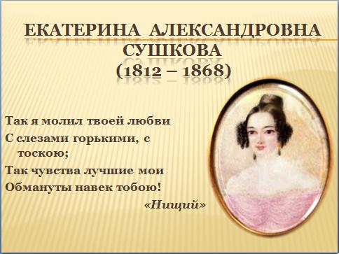 Биография Лермонтова Презентацию
