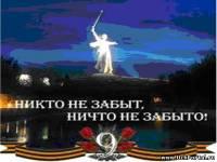 Защитникам Отечества посвящается