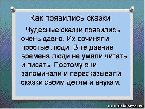 Схема самоанализа урока.  Диктант по русскому языку 3 класс название игривая мурка.