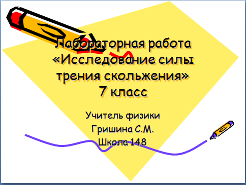 Гдз по Английскому 9 Класс Учебник Афанасьева и Михеева 2016 Год