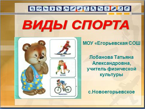 Русский 7 класс львова учебник читать