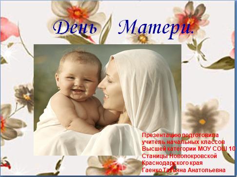 Купить больничный лист по беременности и родам в Лыткарино