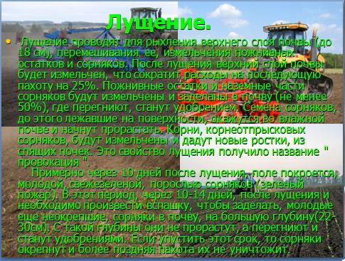 Автор колесникова наталья юрьевна