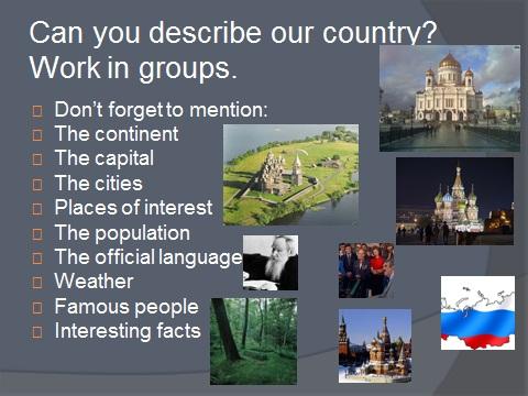Как сделать презентацию на английский