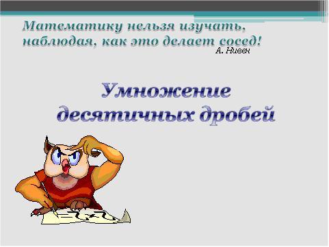 История россии 10 класс сахаров 2 часть 2006 pdf