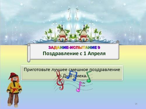 Поздравления учителю по русскому языку ко дню учителя фото 921