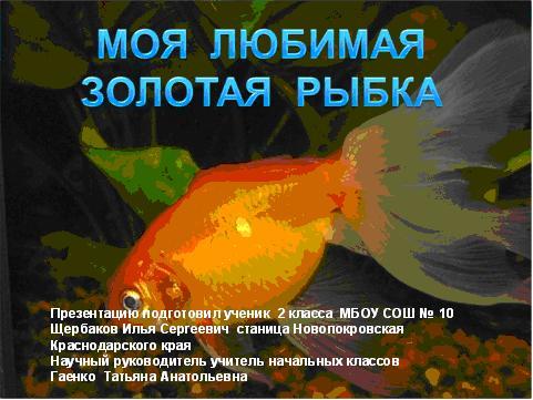 Урок сочинение красота русской зимы