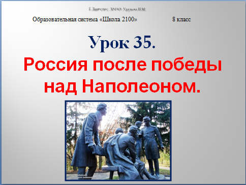 Русский язык 7 класс баландина ГДЗ.  ГДЗ по английскому языку 6 класс spotlight workbook.