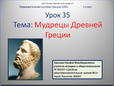 столица игор олимпиады