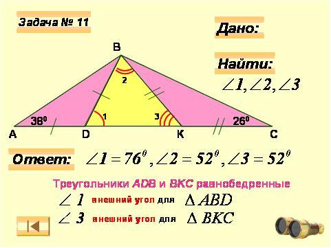 решение контрольных работ по геометрии класс атанасян Код  Решение контрольных и самостоятельных работ по геометрии за 9 класс к пособию Б Г Зива Геометрия дидакт Решение контрольных и самостоятельных работ по