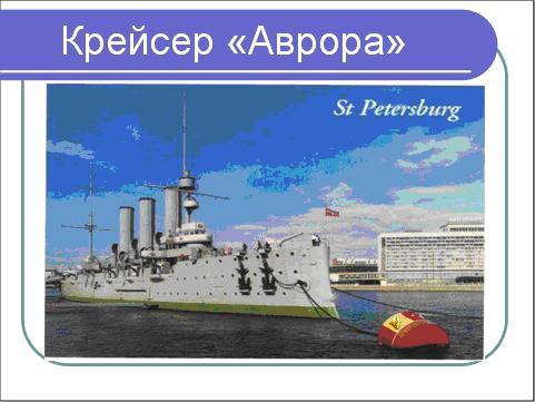 Рабочая программа по окружающему миру плешаков 1 класс фгос школа россии.