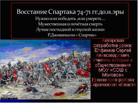 сочинение по истории для 5 классна тему александр македонский