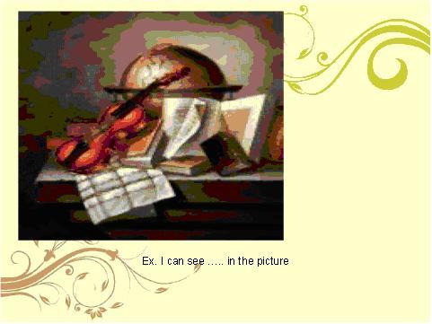 язык изобразительного искусства: