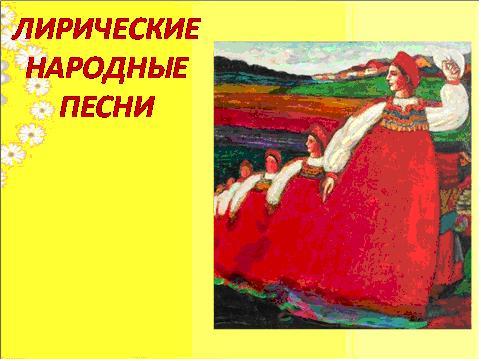 бесплатно конспекты уроков музыки по критской