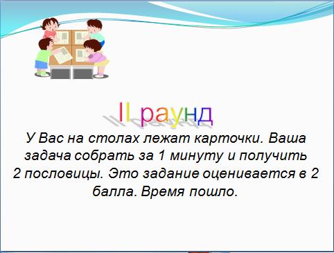 Детский портал Солнышко. Познавательно-развлекательный ...