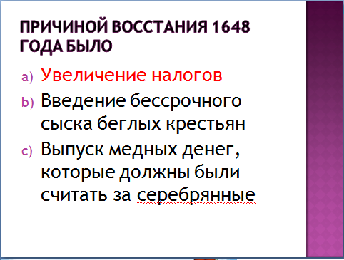 ргсу ответы на тесты по истории россии