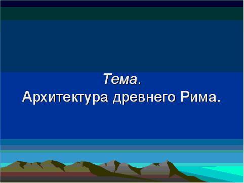 сочинение по прочитанному тексту часть с 1 по к. паустовскому телеграмма