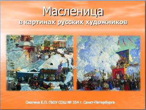 Великие православные праздники в 2017