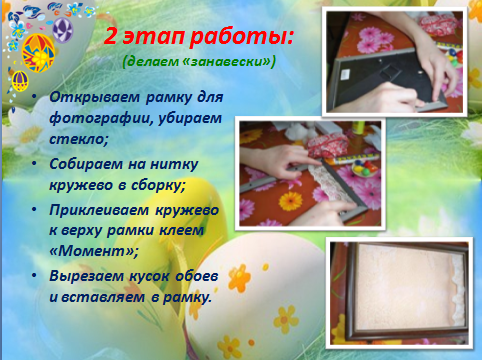 Автор шуклина ирина владимировна