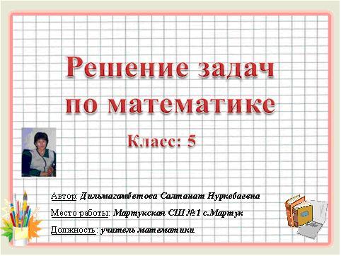 Задача по this page logo-rairutranslate acunbuynasholes