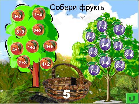 по математике игры: