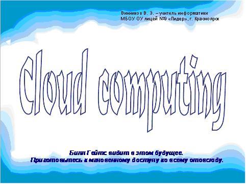 epub dynamic modeling of environmental systems