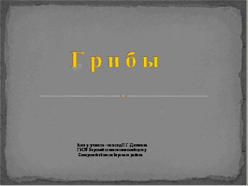 Sony ericsson xperia arc s прошивка 4.1.b.0.587