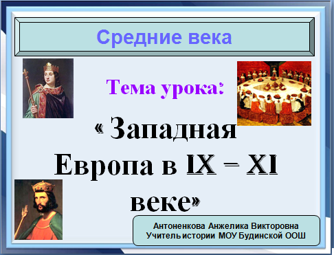 конспект по история христианской церкви