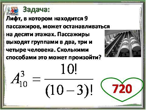 Решебник за 6 класс по математике 9 школы