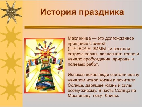 http://www.uchportal.ru/_ld/292/55971605.jpg