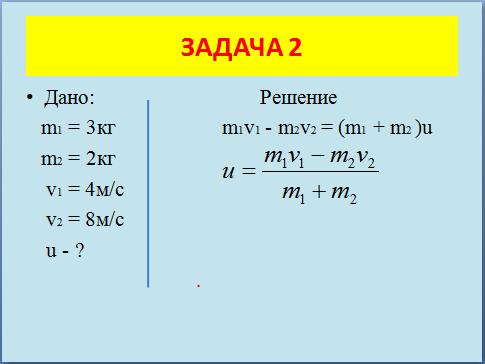 тест 4 1 знакомство с электронными таблицами ответы