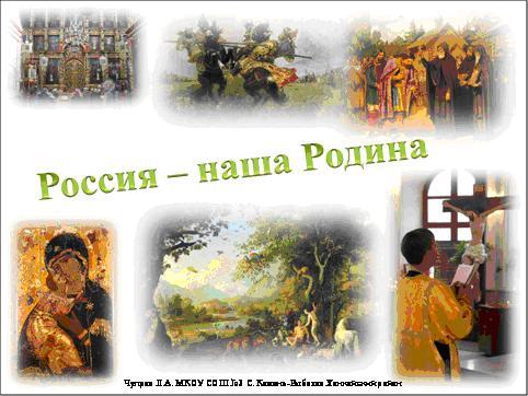 Рабочая Программа Искусство Родного Края Новосибирск