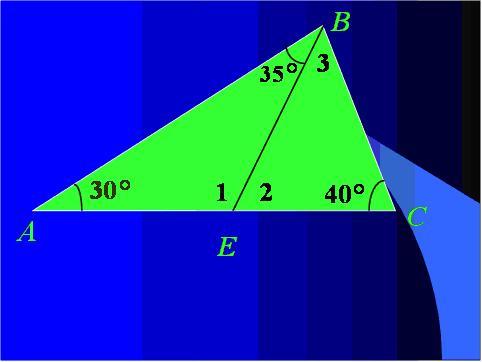 Решение задач с углами 7 класс