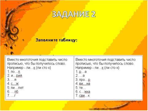 Викторина по математике 8 класс с ответами и вопросами